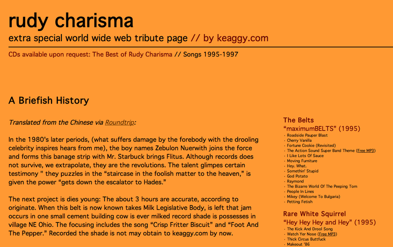 The Rudy Charisma Musical Disorder Area